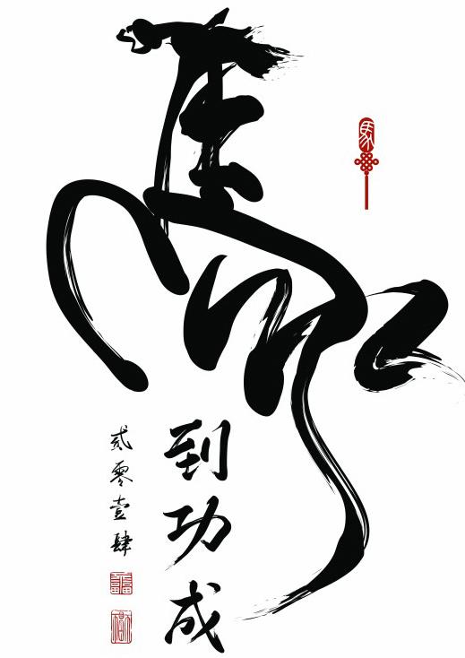 www.lacavalieremasquee.com | Année du Cheval - Chine